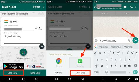 how to send whatsapp message without saving number iphone and android techuntold