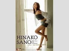CDJapan Hinako Sano [Calendar 2018 TryX Ltd] Hinako