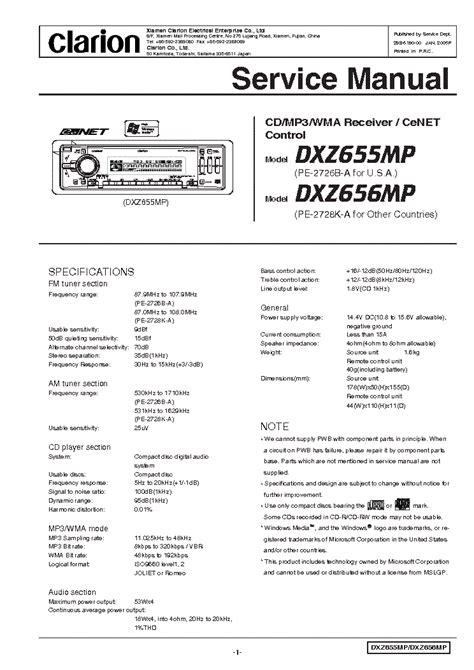 clarion dxz655mp wiring diagram