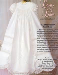 Heirloom Christening Gown Sewing Pattern