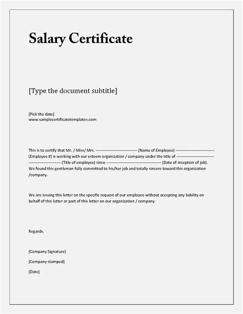 exle of request letter for salary certificate