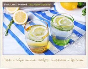 Для чистки печени вода с лимоном