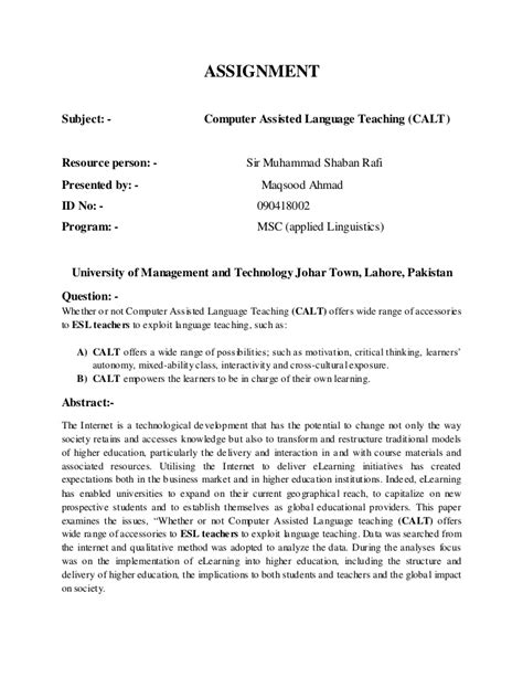 Essay on internet advantages in urdu - Dental Vantage