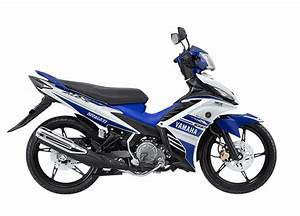 New Yamaha Jupiter Mx  Specifications And Price