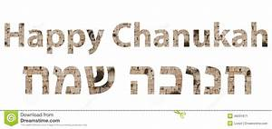 50 happy chanukah wish pictures and photos With menorah hebrew letters