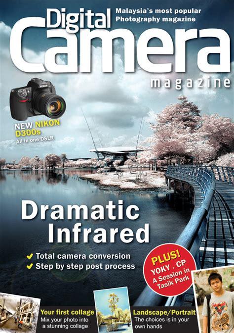 Camera Magazine Cover By Yoky By Pandowo014 On Deviantart