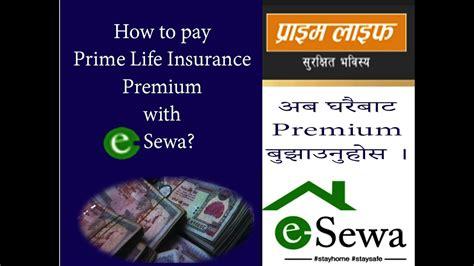 Term life, whole life, and universal life policies. How to pay life insurance premium through eSewa | प्रिमियम अनलाइनबाट यसरी बुझाउनुहोस - YouTube