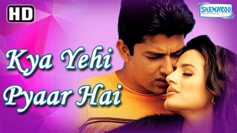 hai kya pyar yehi aftab movie patel shivdasani 2002 amisha hindi hd
