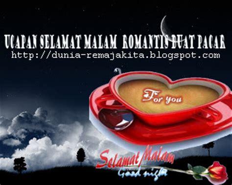 kata kata ucapan selamat malam selamat tidur romantis buat pacar warna warni blog
