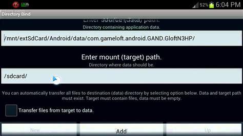 directory bind   move data gamesapps sd card