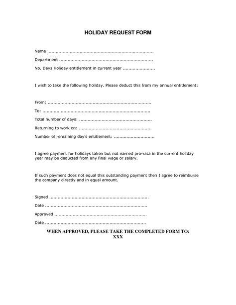 Staff Holiday Form Template - Costumepartyrun