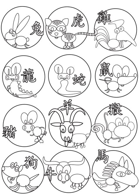chinese  year animals coloring pages coloring home