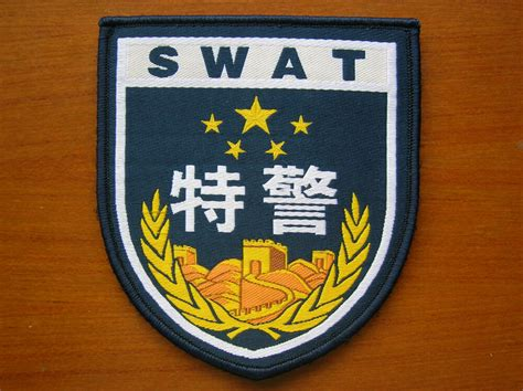 China Beijing City Swat Police Patch
