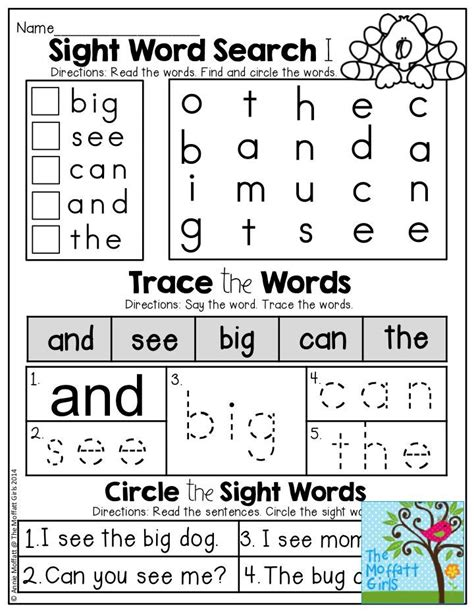 sight word search i very simple word search to find the sight words big see can and the