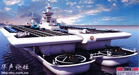 Catamaran Aircraft Carrier Design by Well Well What Have We Got Here