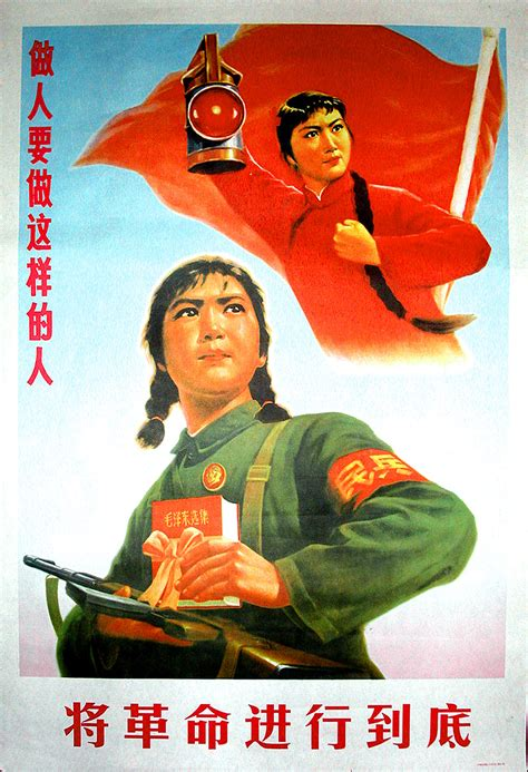 chinese propaganda posters china travel  hey