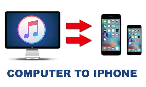 how to send from iphone to computer how to transfer from computer to iphone