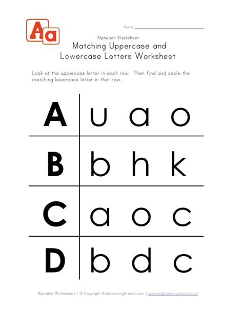 uppercase  lowercase worksheet