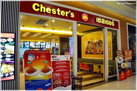 งานParttime หารายได้เสริม ร้านอาหารเชสเตอร์ สาขาเมืองทอง ...