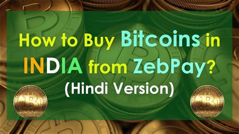 Gox in 2014, the largest cryptocurrency exchange at the time, and the attack on the bitstamp exchange in 2015, the bitcoin value dropped back down sharply and did not break above its november 2013 high again until march 2017. How to Buy Bitcoin in India from ZebPay   Best Bitcoin ...