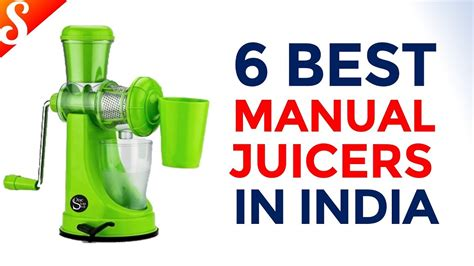 india fruit juicers