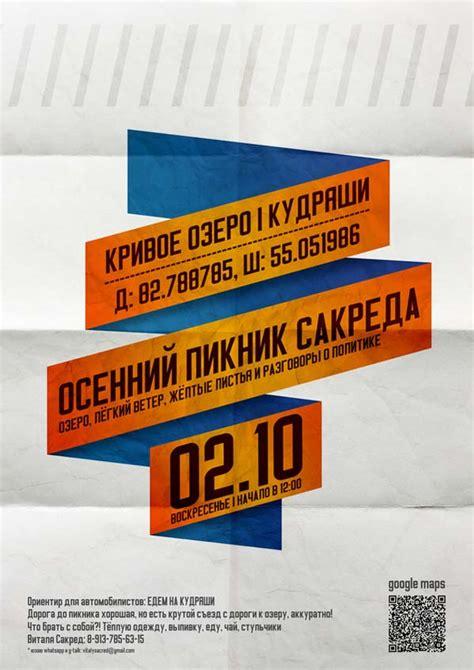 professional poster designs design graphic design
