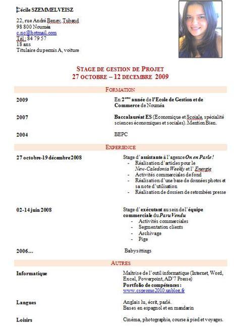 Exemple De Cv Pour étudiant by Cv Etudiant 18 Ans