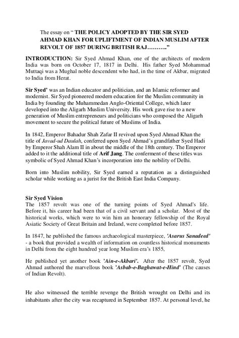 essay  sir syed ahmad khan