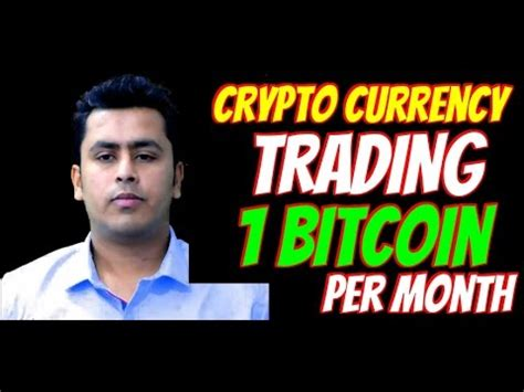 currency broker crypto currency trading introduced earn 1 btc easily