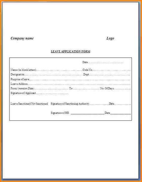 job leave application format agenda template website