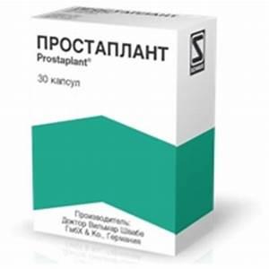 Баланит от простатита