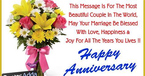 happy wedding anniversary wishes  aunty  uncle  quotesaddacom telugu quotes