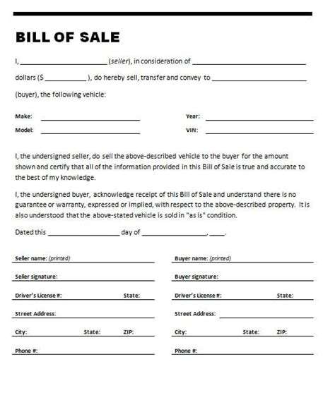 Bill Of Sale Template Word 7 Bill Of Sale Templates Word Excel Pdf Templates