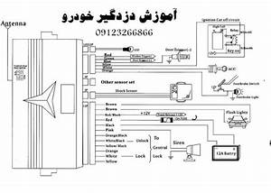 556u Wiring Diagram