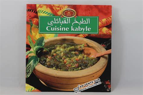 cuisine kabyle en bnina cuisine kabyle livres cuisine