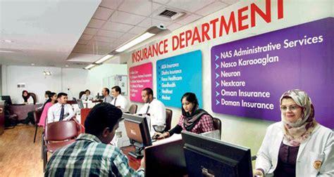 Up to 25 dubai & uae providers. Insurance - Thumbay Hospital, Ajman