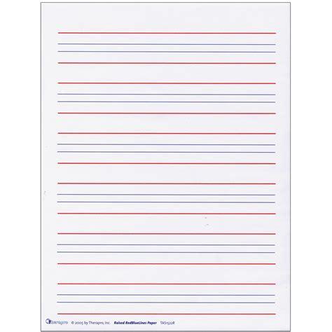 writing paper printable printable pages