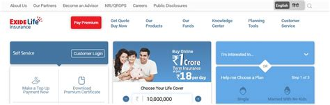 171,542 likes · 270 talking about this. Exide Life Insurance Bangalore Customer Toll Free Number ...