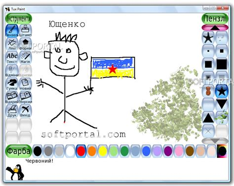 Best Free Paint Program For Windows 7 Tux Paint Free For Pc Windows 7 Betterzolole