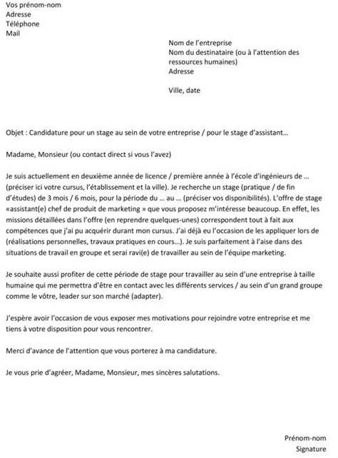 lettre de motivation bureau de tabac lettre de motivation pour un stage un exemple gratuit