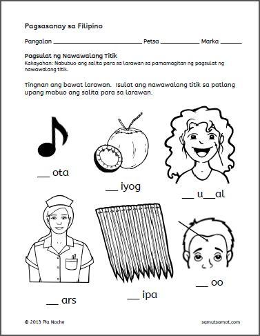 isulat ang nawawalang titik worksheets part 2 samut samot