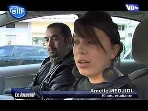 Louer Une Auto : louer une voiture auto cole pour s 39 entrainer argenteuil youtube ~ Medecine-chirurgie-esthetiques.com Avis de Voitures