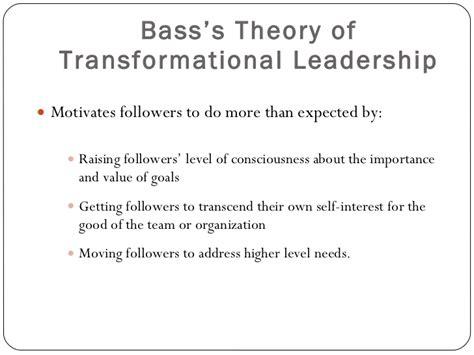 transformational leadership theory latst