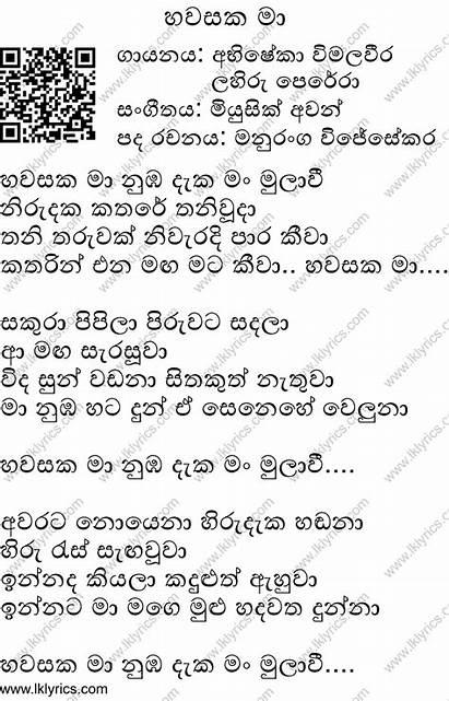 Ma Songs Lyrics Lahiru Perera Abhisheka Wimalaweera