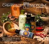 Отзывы о средствах для похудения сибирское здоровье