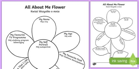 all about me template all about me flower writing template