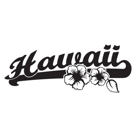 hawaii hibiscus script wall quotes wall art decal