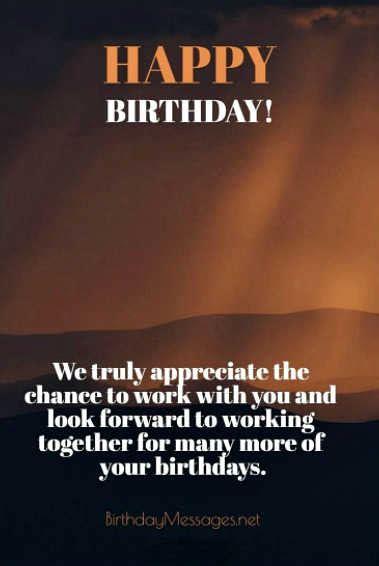 happy birthday wishes     birthday messages