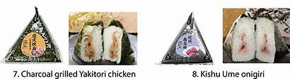 Onigiri Rice Japanese Snack Ball Convenience Stores