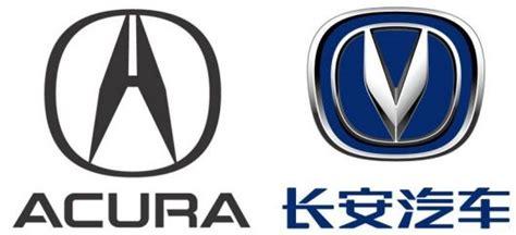 What Car Has Av Logo car company logo rip offs cartype
